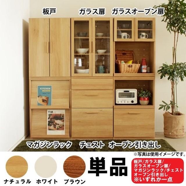 食器棚 レンジ台 ダイニングボード キッチンボード アンティーク ガラス扉(代引不可)