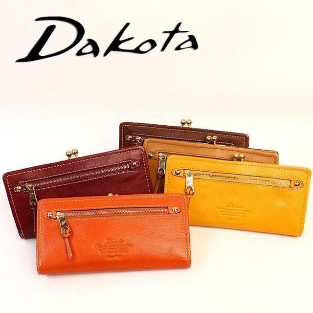 dd8d86b70d3e 【Wプレゼント付】レビューで革ケアセットプレゼント! ダコタ Dakota 財布 モデルノ