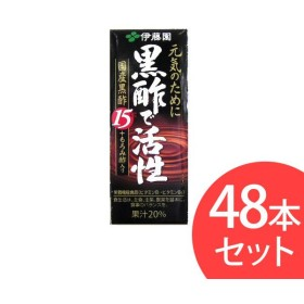 黒酢で活性 紙パック 200ml×48本 伊藤園