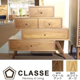 チェスト リビングチェスト リビング収納 (Monde モンド -世界- 90リビングチェスト WN/WO) 木製 国産 受注生産品 レグナテック