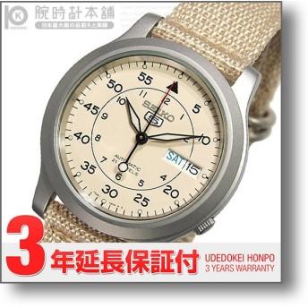 セイコー5 逆輸入モデル SEIKO5 セイコーファイブ SEIKO メンズ 腕時計 SNK803K2