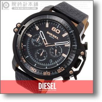 ディーゼル DIESEL デッドアイ  メンズ 腕時計 DZ4409