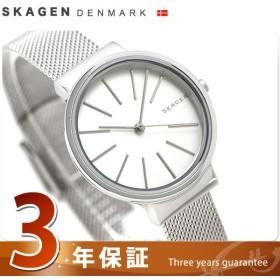 スカーゲン 腕時計 レディース アンカー メッシュベルト シルバー SKW2478 SKAGEN 時計 新品