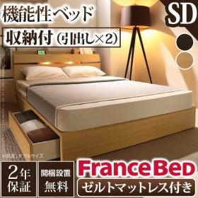 フランスベッド ベッド セミダブル マットレス付き 収納 引き出し コンセント 棚 日本製 ゼルト スプリングマットレス ウォーレン