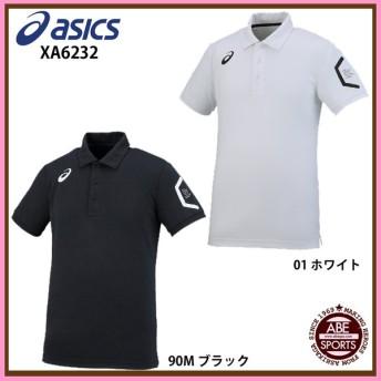 【アシックス】ポロシャツ 半袖/APPAREL/ASICS/スポーツウェア/asics (XA6232)