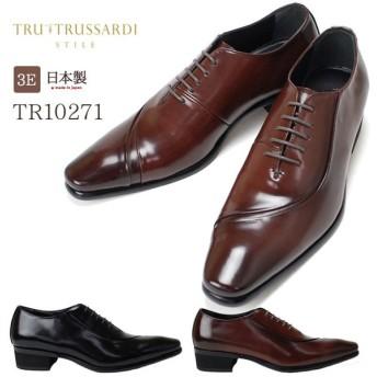 マドラス メンズ ビジネスシューズ トゥルー トラサルディ TR10271 牛革 3E 日本製