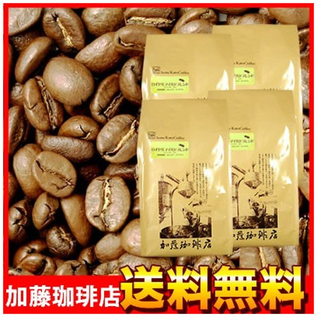 【業務用卸メガ盛り2kg】幸せの香りロイヤルマイルドブレンド(ロイヤル×4)/珈琲豆