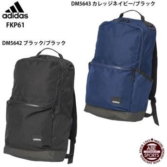 【アディダス】シティスクエアバックパック バックパック アディダス/スポーツバッグ アディダス/スポーツ用品/adidas (FKP61)