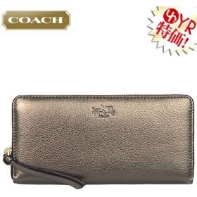 コーチ COACH 財布 長財布 F51993 ゴールド ブリーカー メタリック レザー アコーディオン ジップ アラウンド アウトレット レディース