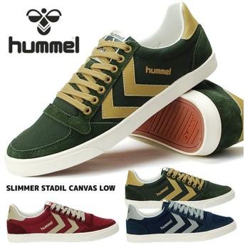 【】ヒュンメル hummel SLIMMER STADIL LOW CANNVAS メンズスニーカー 64442 スリマースタディール キャンバス ロー