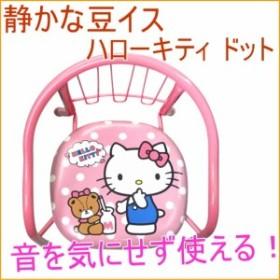 静かな豆イス ハローキティ ドット (88-776)  男の子 女の子 パイプイス パイプ椅子 ローチェア キッズ
