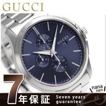 グッチ Gタイムレス クロノグラフ クオーツ メンズ 腕時計 YA126273