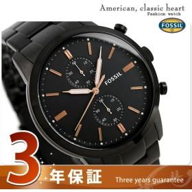 1,000円割引クーポン! フォッシル 腕時計 メンズ クロノグラフ タウンズマン FS5379 FOSSIL 時計 新品