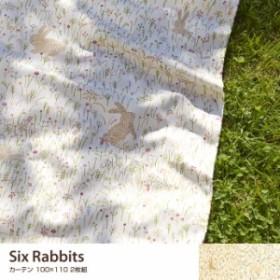 【g112885】カーテン 既製 生地 ホワイト セット ナチュラル うさぎ ラビット 植物 華やか にぎやか 愉快