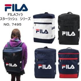 FILA フィラ  スターリッシ リュック リュックサック デイパック スクエアリュックサック 通勤 通学 ボックス型リュック 人気 7495