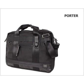 ポーター PORTER ブリーフケース ビジネスバッグ ヒート 703-07882 吉田カバン 日本製 正規品 プレゼント 女性 男性