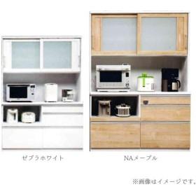 食器棚 (ドレス140ハイタイプ オープン) 幅139 選べるカラー2色 キッチン収納 台所棚 モイス仕様 耐震ラッチ付
