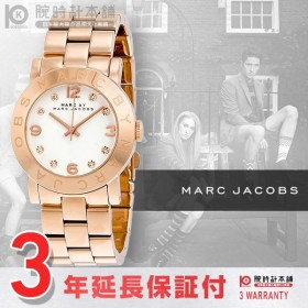マークバイマークジェイコブス MARCBYMARCJACOBS エイミー   腕時計 MBM3077