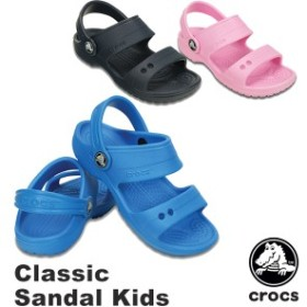 【送料無料対象外】クロックス(CROCS) クラシック サンダル キッズ(classic sandal kids) サンダル[AA]【56】