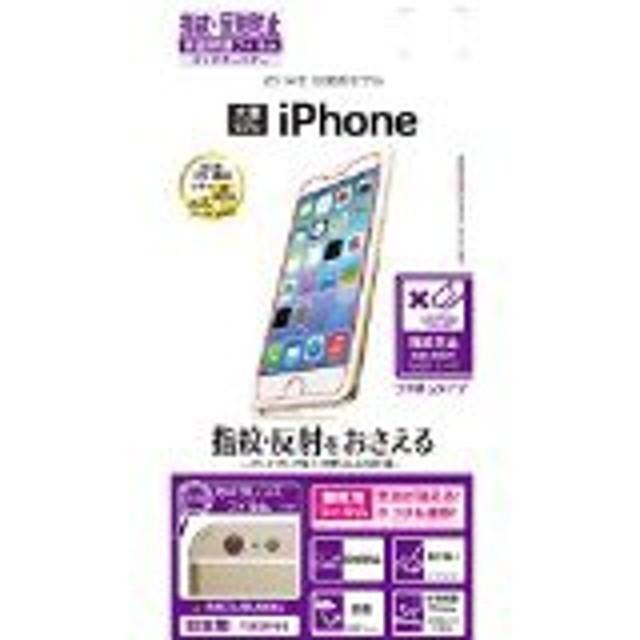 送料無料!【代引不可】ラスタバナナ iPhone6 Plus(5.5インチ)用 反射防止フィルム T563IP6B