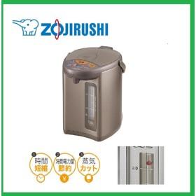 象印マイコン沸とう電動ポット /CD-WU22/カラーTM