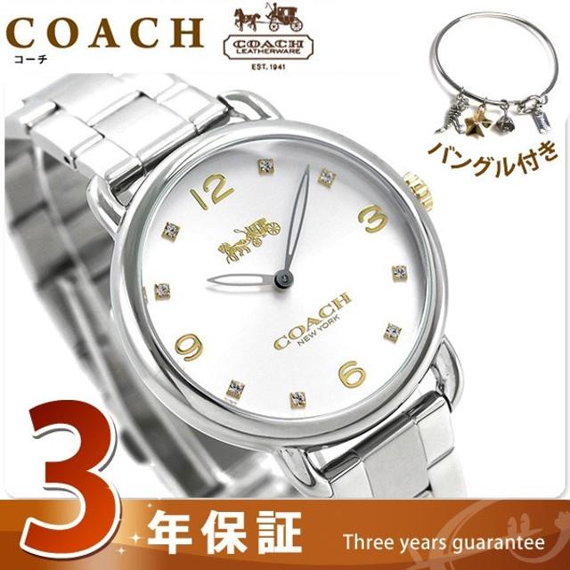 57ce48e51f7c COACH コーチ 腕時計 デランシー 36mm バングル付き レディース 14000056 ...
