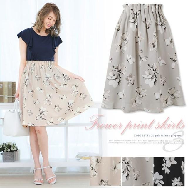 フレアスカート 花柄 スカート M1612