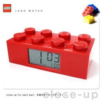 レゴクロック 目覚まし時計 アラームクロック LEGO 9002168