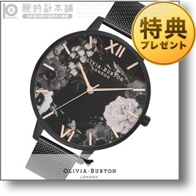 今ならポイント最大20倍 オリビアバートン OLIVIA BURTON   レディース 腕時計 OB16AD21