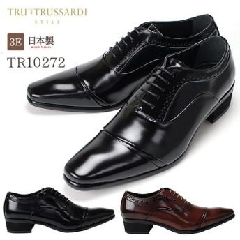マドラス メンズ ビジネスシューズ トゥルー トラサルディ TR10272 牛革 3E 日本製