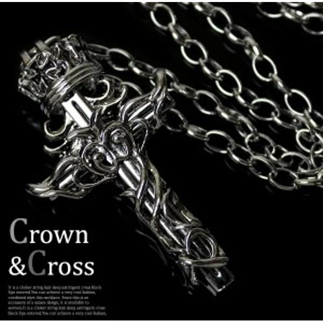 ba7b096d62f576 ネックレス メンズ ペンダント ネックレス クロス 十字架 王冠 クラウン【激安】【SALE】