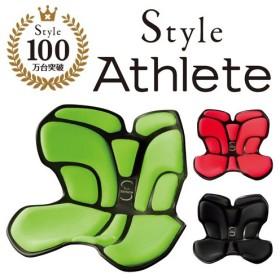 Style Athlete スタイルアスリート ボディメイクシート スタイル MTG正規販売店 姿勢サポートシート 座椅子 BSAT2006F
