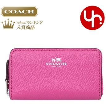 コーチ COACH 財布 コインケース F57855 マジェンタ ラグジュアリー クロスグレーン レザー スモール ダブル ジップ コインパース アウトレット レディース