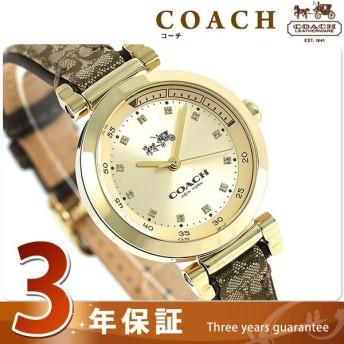 今なら+5倍でポイント最大17倍! コーチ 1941 スポーツ 30mm クオーツ レディース 腕時計 14502539