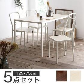 ダイニングテーブルセット 5点 4人用 125cm幅 テーブル 木目調 スチール 食卓 おしゃれ カフェ スタイル ロウヤ LOWYA