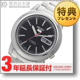 【店内最大30倍!6日まで】 セイコー5 逆輸入モデル SEIKO5 セイコーファイブ SEIKO   メンズ 腕時計 SNKE53J1