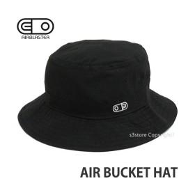エアブラスター エアバケットハット AIRBLASTER AIR BUCKET HAT スノボ 帽子 メンズ パーク ストリート カラー  2ab5621c810