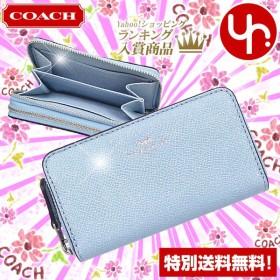 コーチ COACH 財布 コインケース F15153 グリッター クロスグレーン レザー スモール ダブルジップ コインパース アウトレット レディース