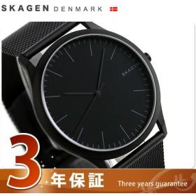 スカーゲン 腕時計 ヨーン 41mm クオーツ メンズ SKW6422 SKAGEN 時計