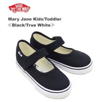 バンズ(VANS) メリージェーン(Mary Jane) 子供用 (Kids/Toddler) キッズ/トドラー キャンバス スニーカー ≪Black/True White≫[BB]