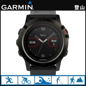ガーミン GARMIN 登山 ランニング 腕時計 フェニックス5X 010-01733-13 GPSスマートウォッチ