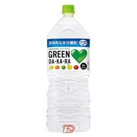 グリーンダカラ GREEN DAKARA サントリー 2L ペット 6本入