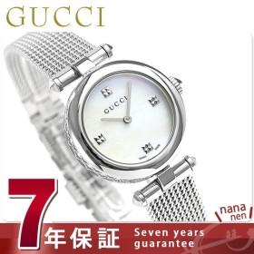 GUCCI グッチ 時計 ディアマンティッシマ スモール 27mm レディース YA141504