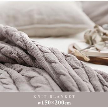 ブランケット 毛布 ひざ掛け 肌掛布団 シングル 寝具 寒さ対策 ふわふわ 裏地ボア ロウヤ LOWYA