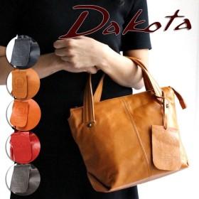 【Wプレゼント付】ダコタ Dakota  サンセット2 トートバッグ 1032214 プレゼント 女性 男性