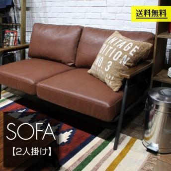 ソファ (SH-955) SOFA リビング