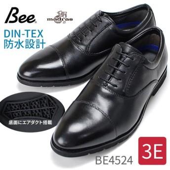 マドラス メンズ ビジネスシューズ Bee BE4524 天然皮革 生活防水 3E 16FW10