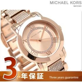 d1f1a628d82b マイケルコース 腕時計 レディース ティファニー 33mm MK3687 MICHAEL KORS 時計