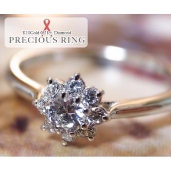 K18 K10 天然 ダイヤ 0.21ct ゴールド フラワー リング 指輪 レディース 天然石 一粒 大粒 SIクラス ダイヤモンド 9石 0.21カラット 18金