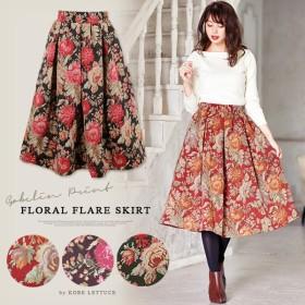 スカート フレアスカート 花柄 レディース M1945